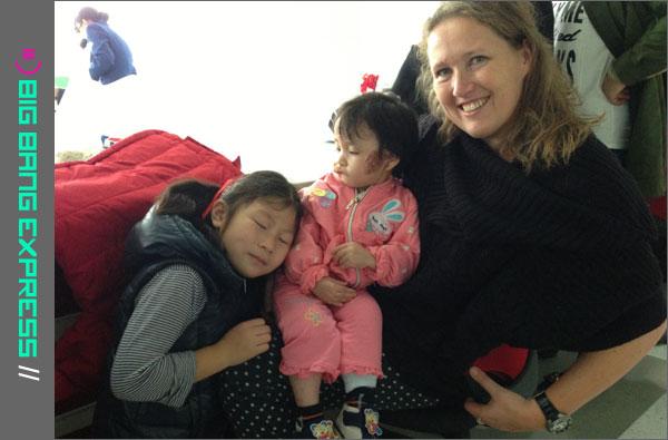 21 oktober 2013:  Rianne en Yin: de eerste 5 minuten samen met Lian-Hao